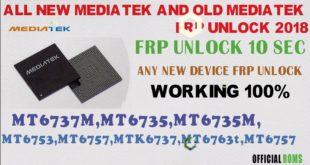 MTK (FRP UNLOCK) MEDIATEK ALL NEW FRP UNLOCK USING SP TOOLS