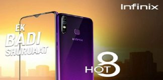 Infinix Hot 8 Price in India, Full Specs (11th September 2019)