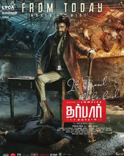 Darbar 2020 Tamil Full Movie Added [Proper HDRip (Original Version)] Movies Leaked by Madras Rockies