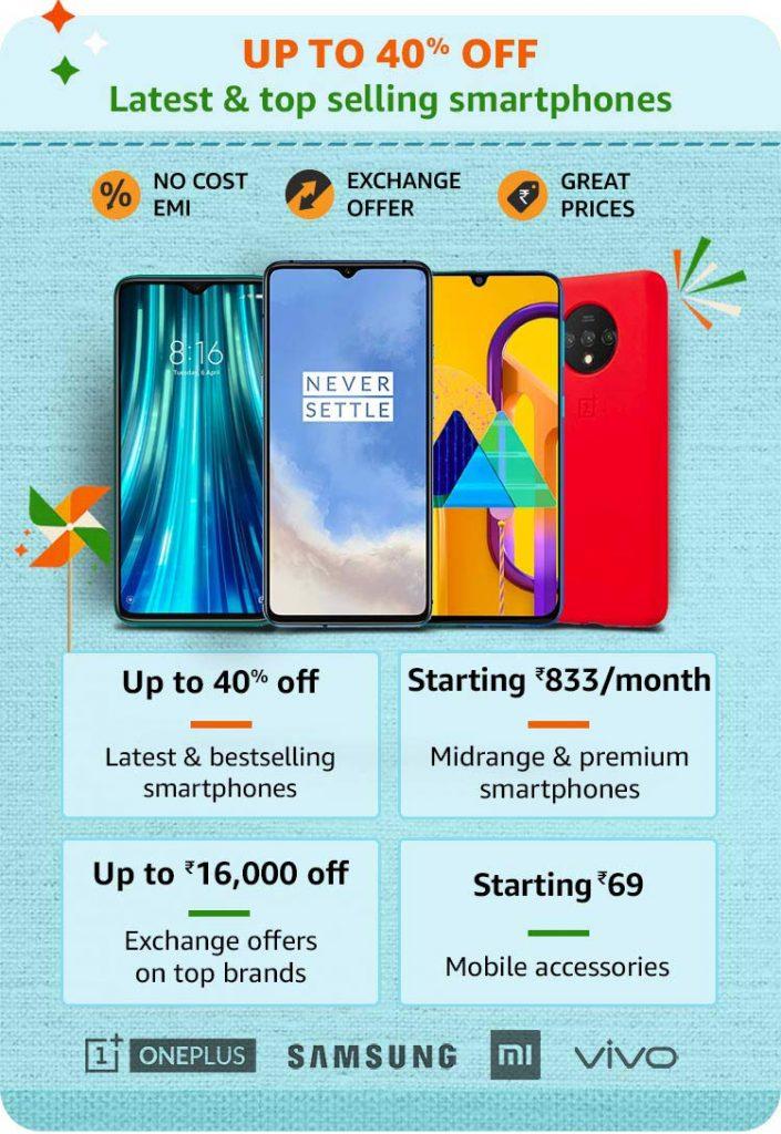 Mobile Best Sale 2020 Amazon Great indian sale 2020  Republic Day Sale 20