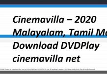 Cinemavilla – 2020 Malayalam, Tamil Movies Download DVDPlay cinemavilla net