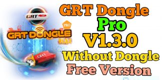 GRT Dongle Pro 1.3.0 Without Dongle Free Version Download