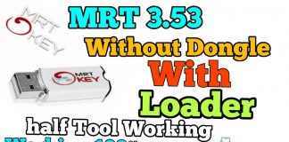 MRT Dongle V3.53 Without Dongle Working 100% 2020 With Loader