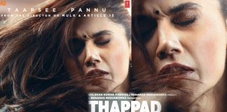 Thappad Movie Online Leaked By TamilRockers Movies News