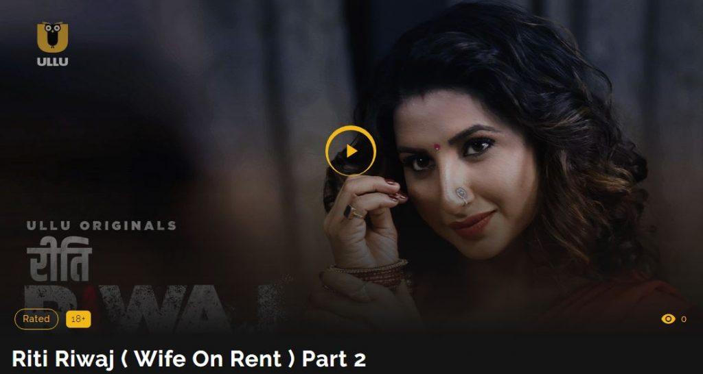 Riti Riwaj ( Wife On Rent ) app