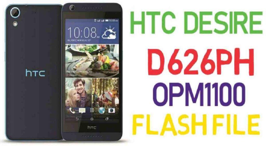 HTC Desire D626ph Flash File Free Download