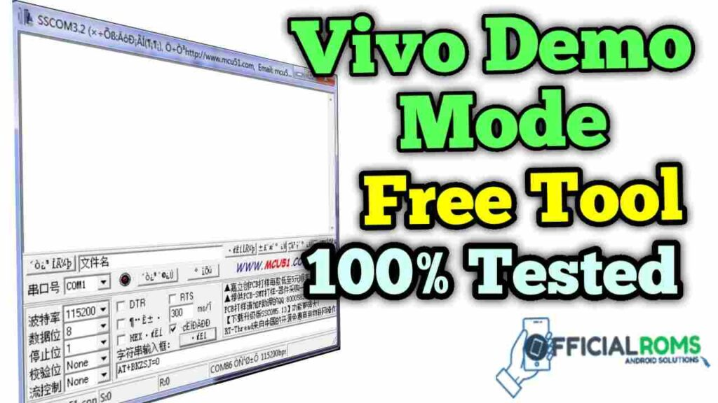 VIVO Demo Mode Remove Free Tool Download 100% Test Safe