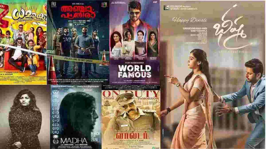 Klwap 2021 Malayalam Movies DVDPLay.Run Malayalam