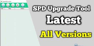 Download SPD Upgrade tool (all versions) 2021