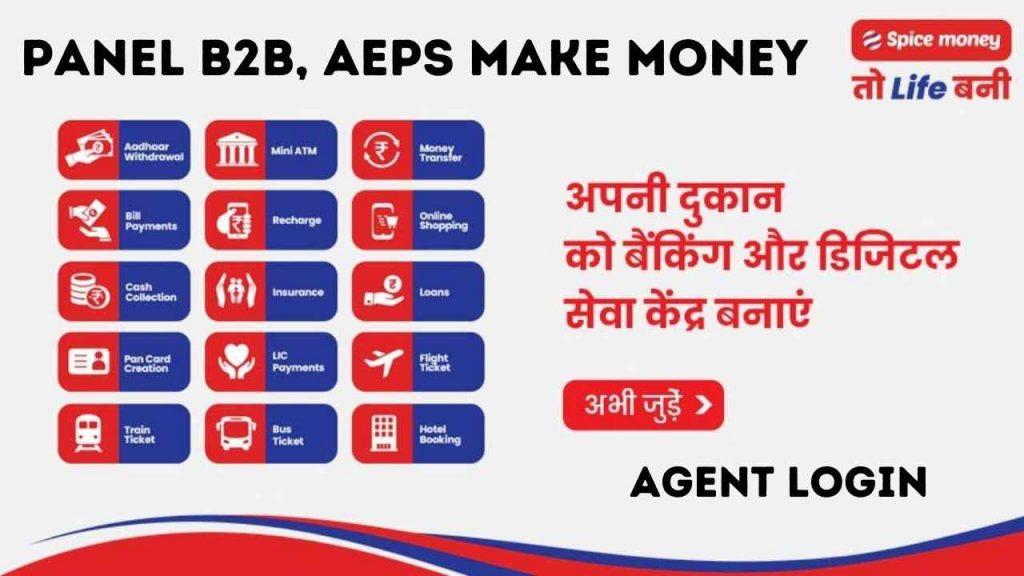 spice money login 2021 Agent Login Panel B2B, AEPS Make Money
